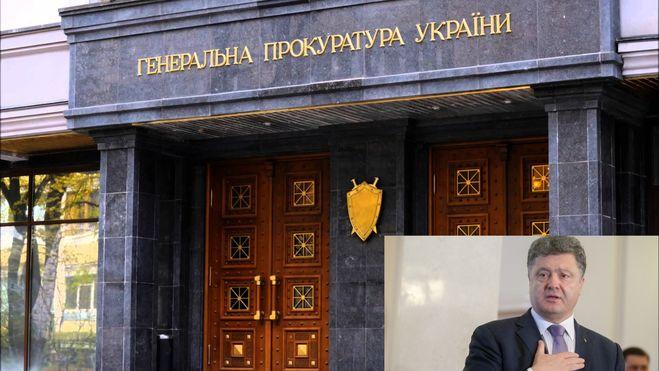 Порошенко в прокуратуре из за Майдана