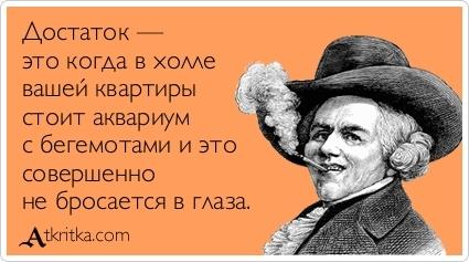 """""""в глаза бросается"""", русский язык, фразеологизм"""
