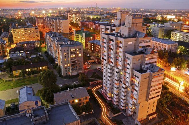 Барнаул, название города, значение слова