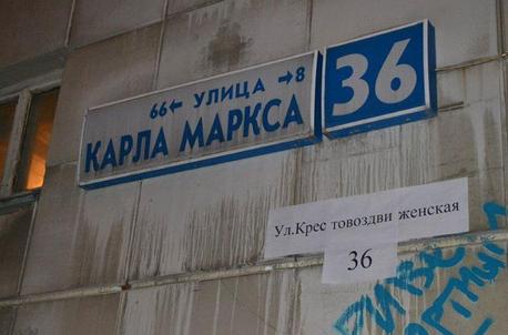Переименование названий улиц