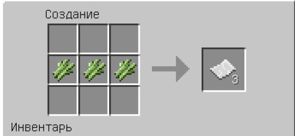 Как смотать спидометра на ваз 2114