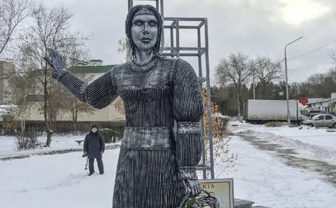 Статуя Алёнка