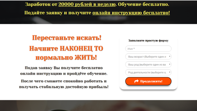 superworknet ru отзывы