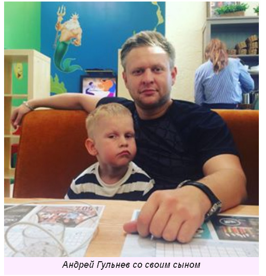 Андрей Гульнев и Валентина Лебедева
