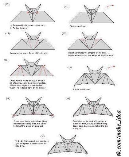 Схема из бумаги мышку