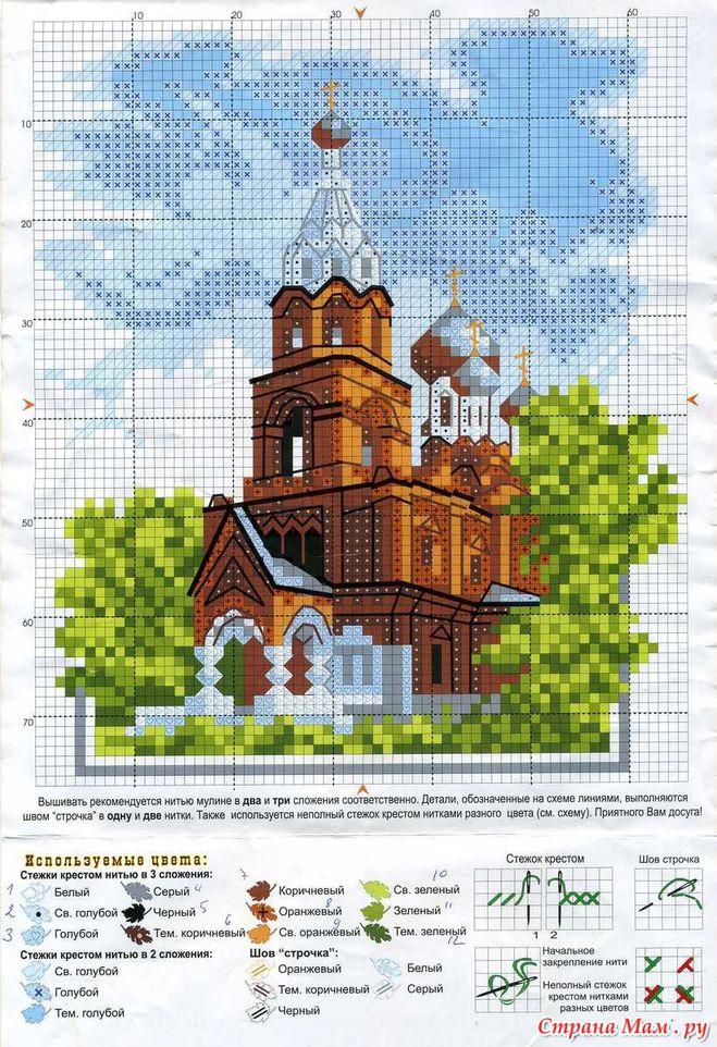 Вышивка бисером храмы церкви