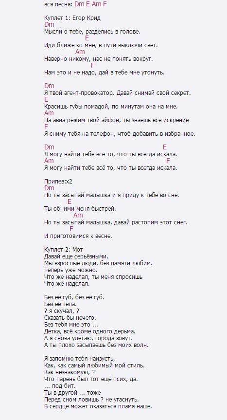 На музыкальном портале Зайцев.нет Вы можете бесплатно скачать и слушать...