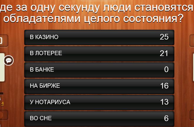 Казахстан казино смешные видео