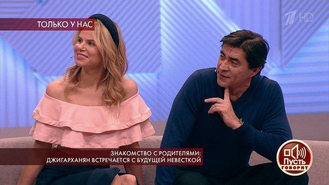 ольга казаченко мартынова и степан джигарханян