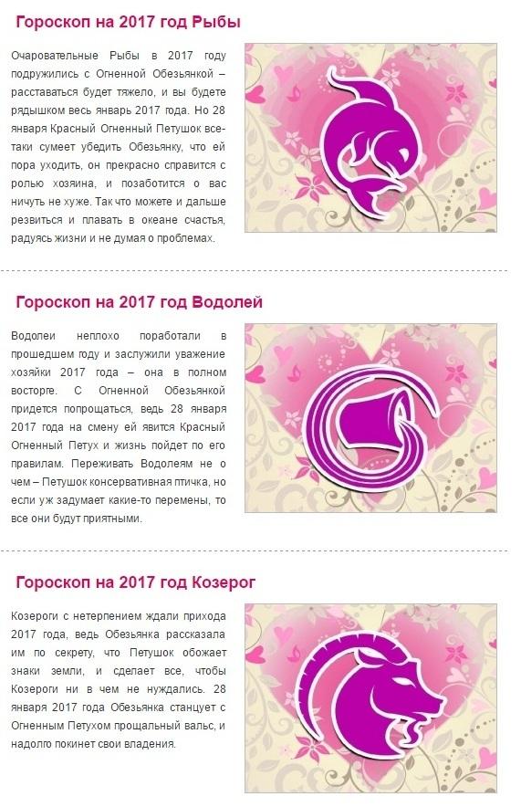 Гороскоп   июнь 2018 год телец женщи