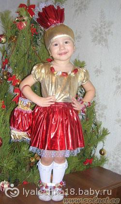 купить красивое блестящее платья