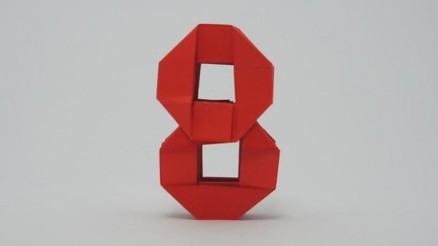 """цифра """"8"""" из бумаги"""