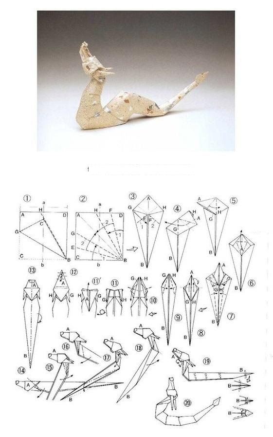 Как сделать дракона оригами фото 513