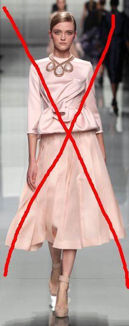 С чем носят юбки с хвостом