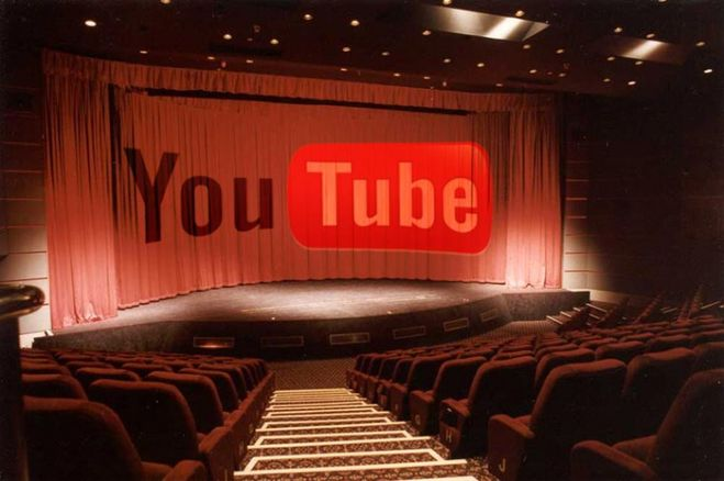 Кинотеатр