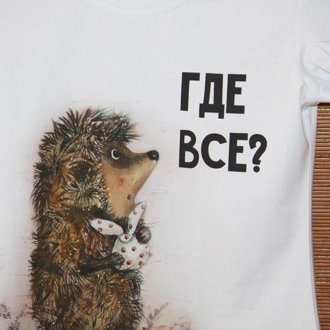 директор: Владимир где все картинка с ежиком санаторий горячими