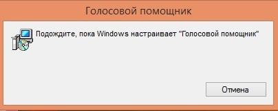 алиса яндекс компьютер