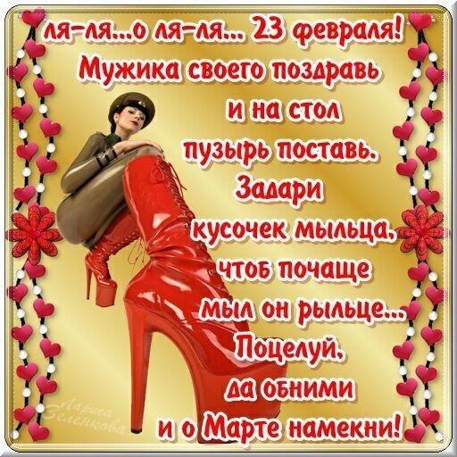 Изображением девушек