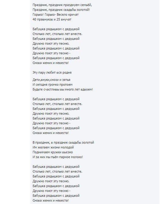 Avl-groupru скачать минус песни жени малаховой мама