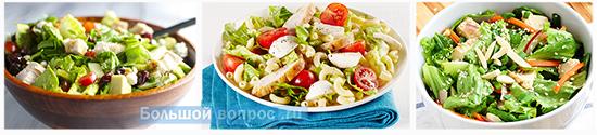 заправка для овощного салата с курицей или сыром