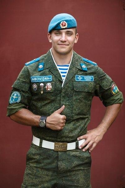 Парень в военной форме рисунок фото 681-34