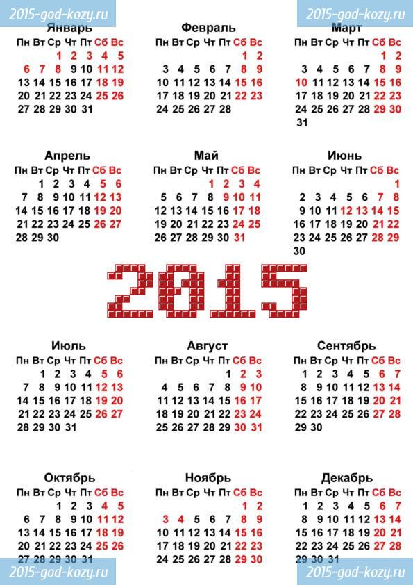 29 день лунного календаря