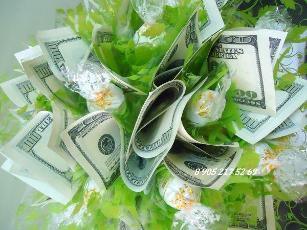 Как сделать цветок из денег своими руками фото 936