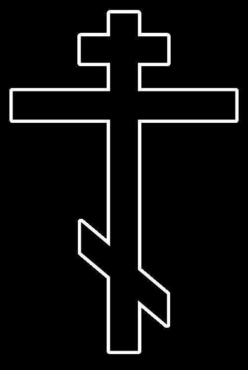 В какой праздник рисуют крест на дверях