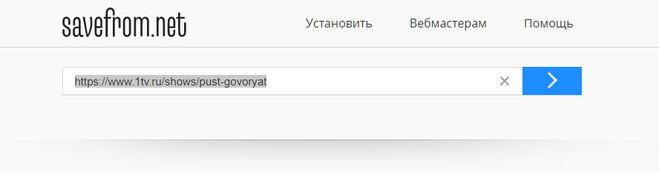 1tv.Ru/Live