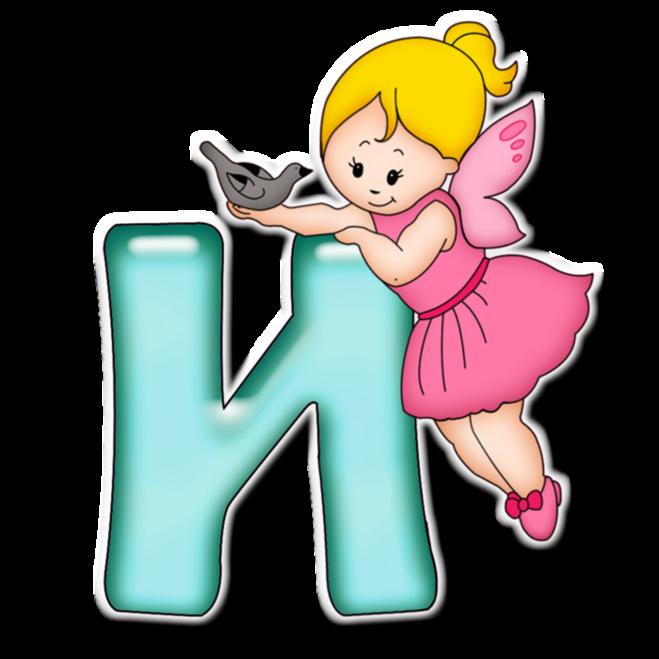 Буква а в картинках для детей как нарисовать 2