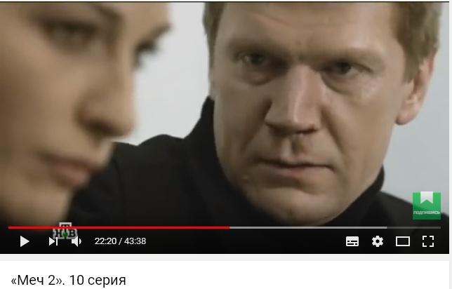 сериал Меч актёры, полковник Андрей Синцов