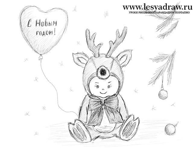 Рисунок простым карандашом новый год