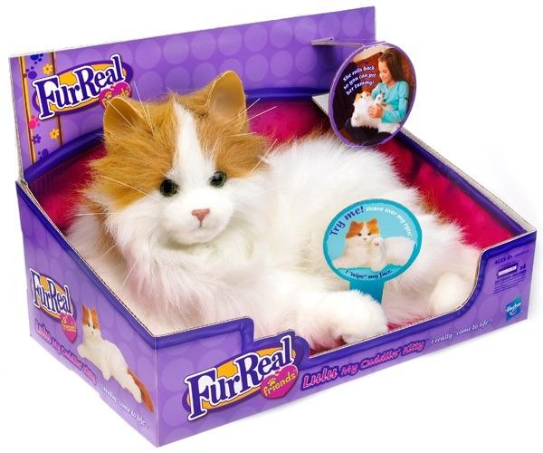 Подарок для девочек кошки 52