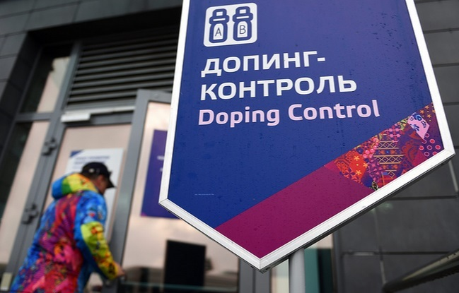Антидопинговая компания против россии
