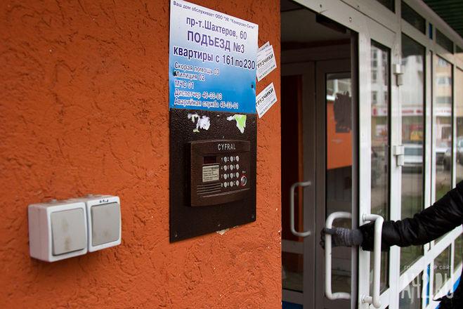 Дверь; Подъезд; Стеклянная дверь; Шувалов; предложение