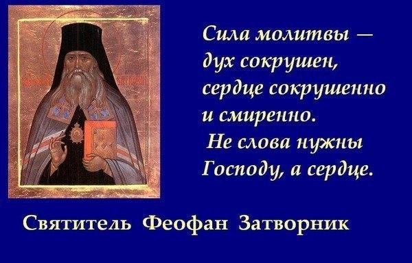 праздник кому мы молимся в православной спорта Марина Мухаметова