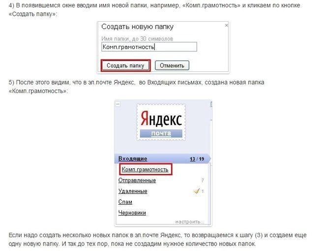 Как создать сайт свой сайт яндекс