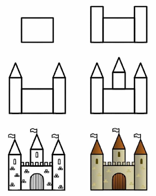 Замок нарисовать пошагово