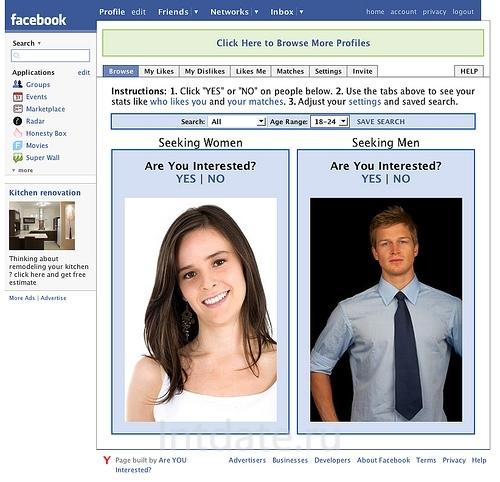 фейсбуке для знакомства с