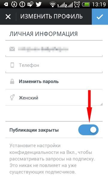 Публикации в инстаграм как сделать