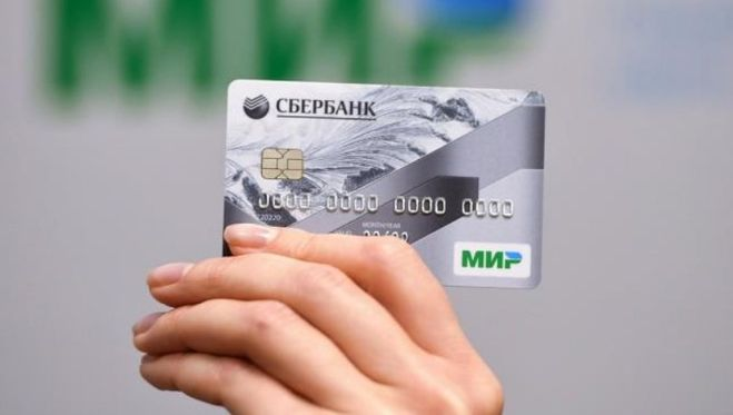 Имеют ли приставы право снимать деньги с вашей карты МИР в сбербанке?