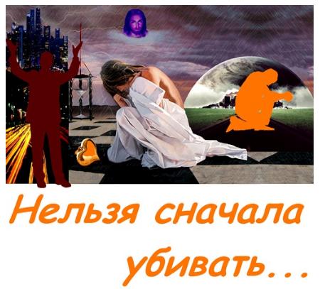 стихотворение поэтессы Ольги Климчук