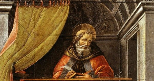 Аврелий августин википедия
