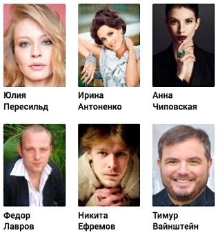 Победители, Никита Панфилов