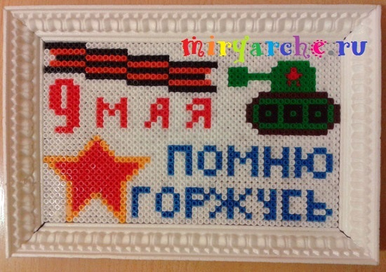 танк термомозаика
