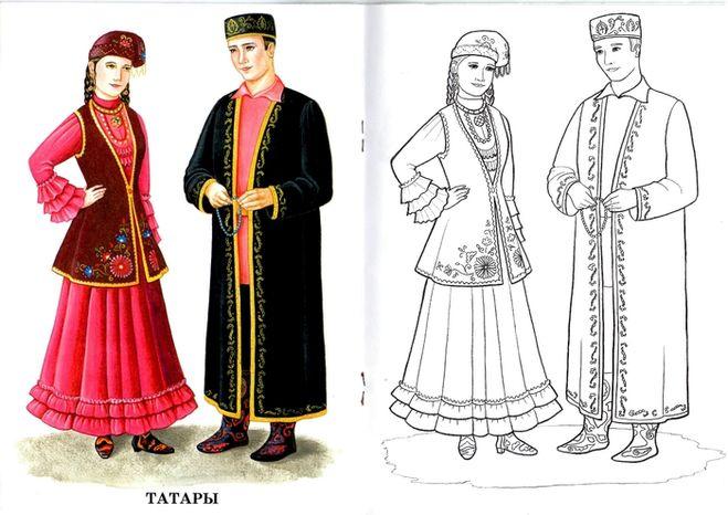 Татарские костюмы своими руками фото 875