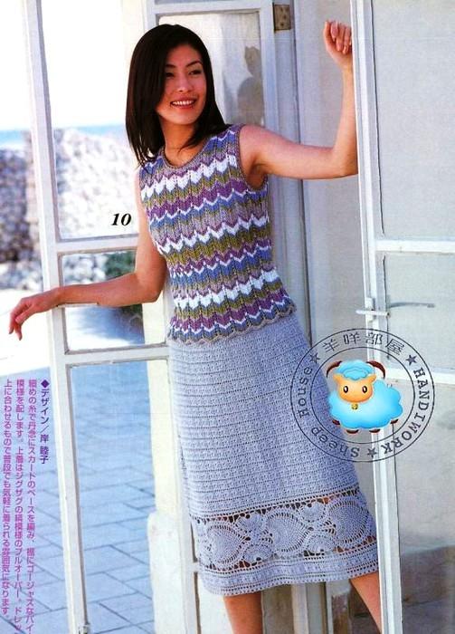 Пижама для женщин сшить