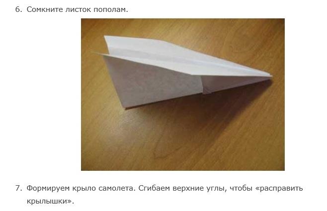 Оригами из бумаги самолет 100 метров
