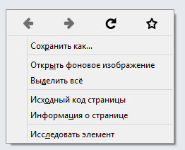 код поиска сайта знакомств