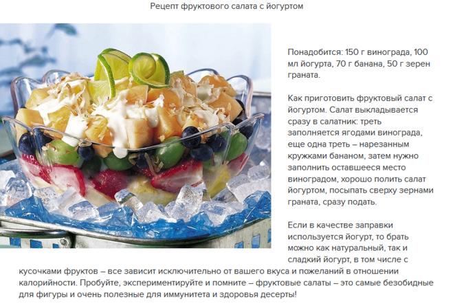 какие рецепты салатов приготовить на новый год